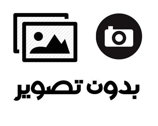 شهادت جانسوز امام محمد باقر (ع)تسليت باد