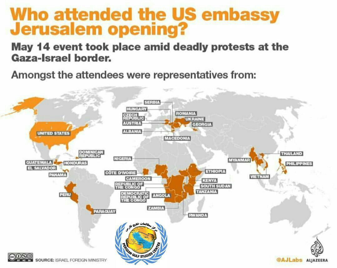 الجزیره خبر داد
