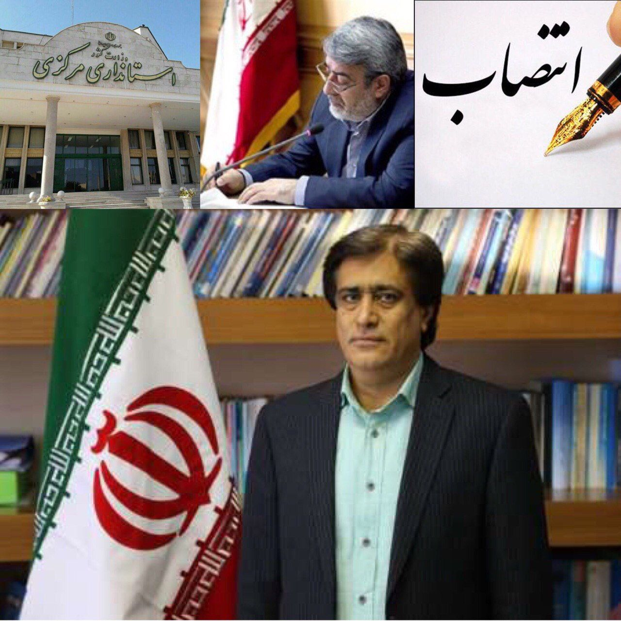 بهروز اكرمي معاون سیاسی، امنیتی و اجتماعی استانداری مرکزی شد
