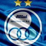 رونمایی از مهاجم جدید باشگاه استقلال