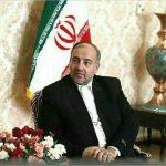 پیام مجمع نمایندگان استان مرکزی بمناسبت چهلمین سالگرد پیروزی شکوهمندانقلاب اسلامی