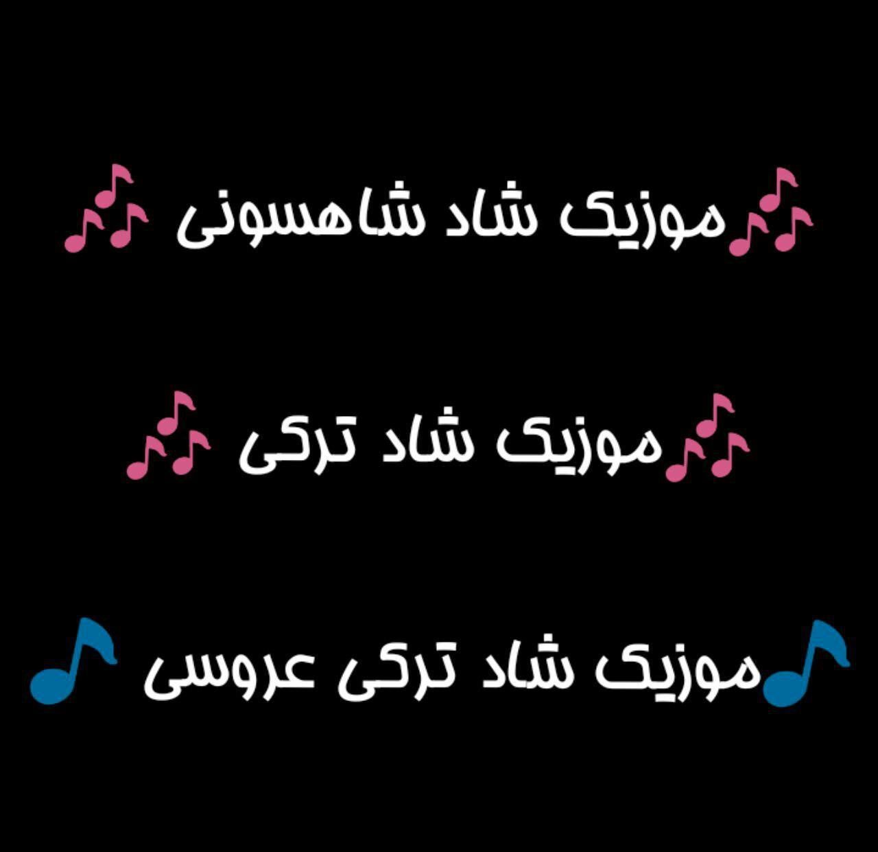 دانلود آهنگ خان میرزا همدانی |دانلود اهنگ عاشق خان میرزا