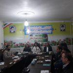 اخبار ساوه|جلسه ستاد امر به معروف و نهی از منکر شهرستان ساوه