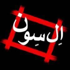 آهنگ شاهسونی |دانلود آهنگ محمد صحرایی