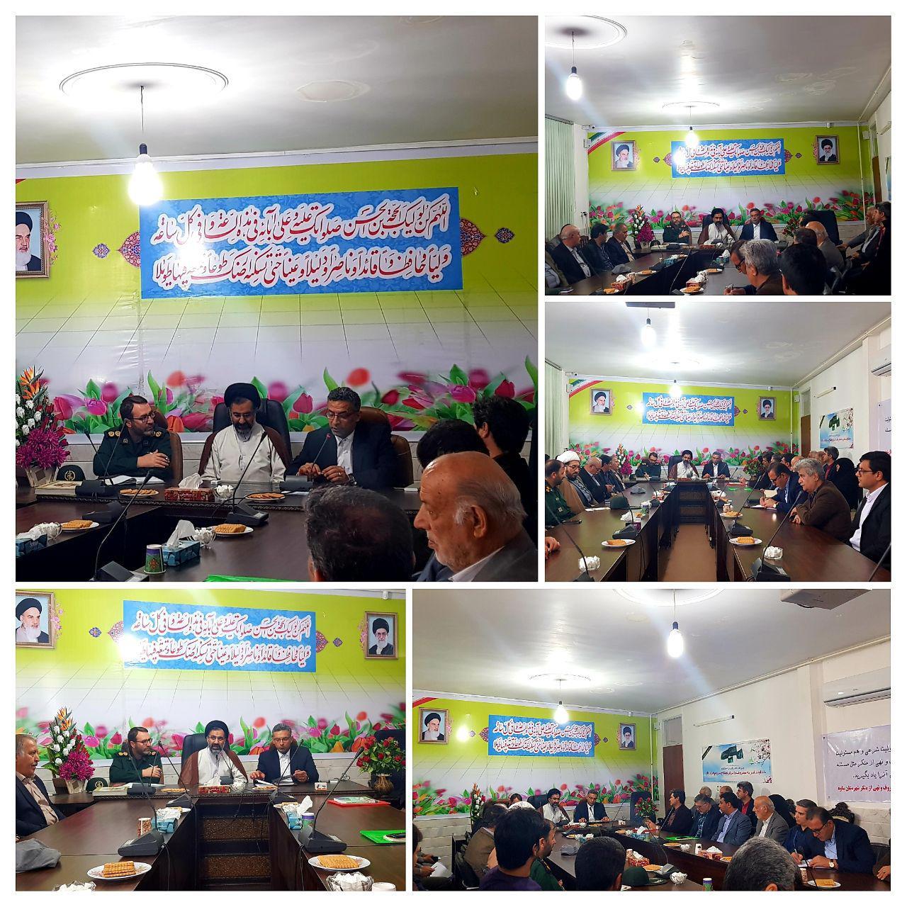 جلسه هماهنگی کمک به سیل زدگان استان های لرستان و خوزستان در ساوه
