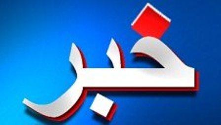 وزیر ارتباطات: عقب ماندگی استان مرکزی در حوزه ارتباطات برایم قابل باور نبود