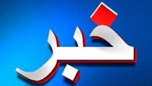 ديدار فرماندار ساوه با اصحاب رسانه شهرستان