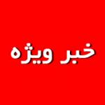 امام جمعه ساوه : افراد مستبد صلاحیت حضور در هیچ مسندی را ندارند