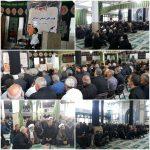 گردهمایی هیئات مذهبی شهرستان ساوه برگزار شد.