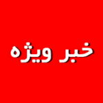 لزوم رفع موانع مشاركت سياسي/در ۷ ماهه اخير هيچ تجمع كارگري در ساوه صورت نگرفت