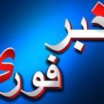 آگهي اسامي نامزدهاي نمايندگي مجلس شوراي اسلامي