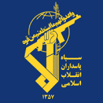 بیانیه سپاه ناحیه شهرستان ساوه در خصوص انتخابات۱۴۰۰