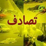 آزادراه ساوه همدان چهار قربانی جدید گرفت