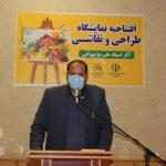  حسین محمودی فر،رئیس اداره فرهنگ وارشاد اسلامی شهرستان ساوه